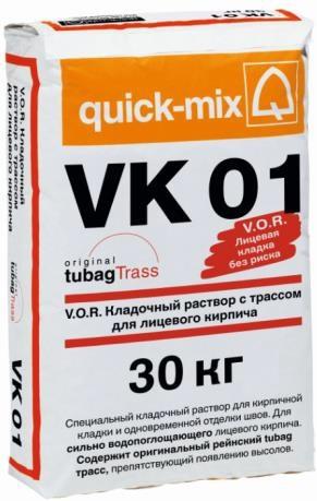 Quick-Mix Цветная кладочная смесь (раствор) для облицовочного кирпича VK-A, (тассовый) белый 30кг
