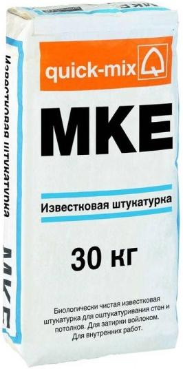 Quick-Mix Известковая штукатурка для машинного нанесения MKE , 30 кг