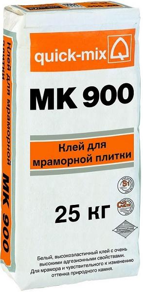 Quick-Mix Высокоэластичный плиточный клей для мрамора MK 900, белый, 25 кг