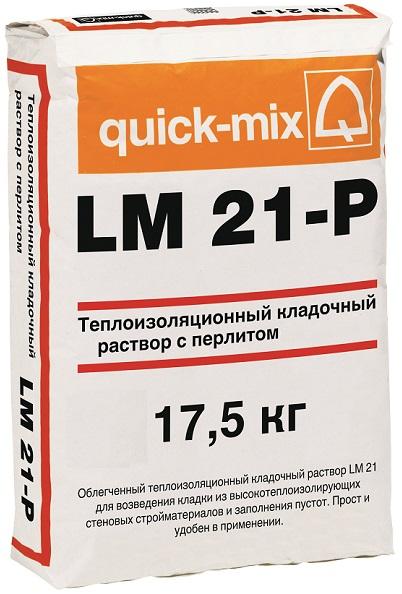 теплоизоляционный кладочный раствор квикмикс LM21