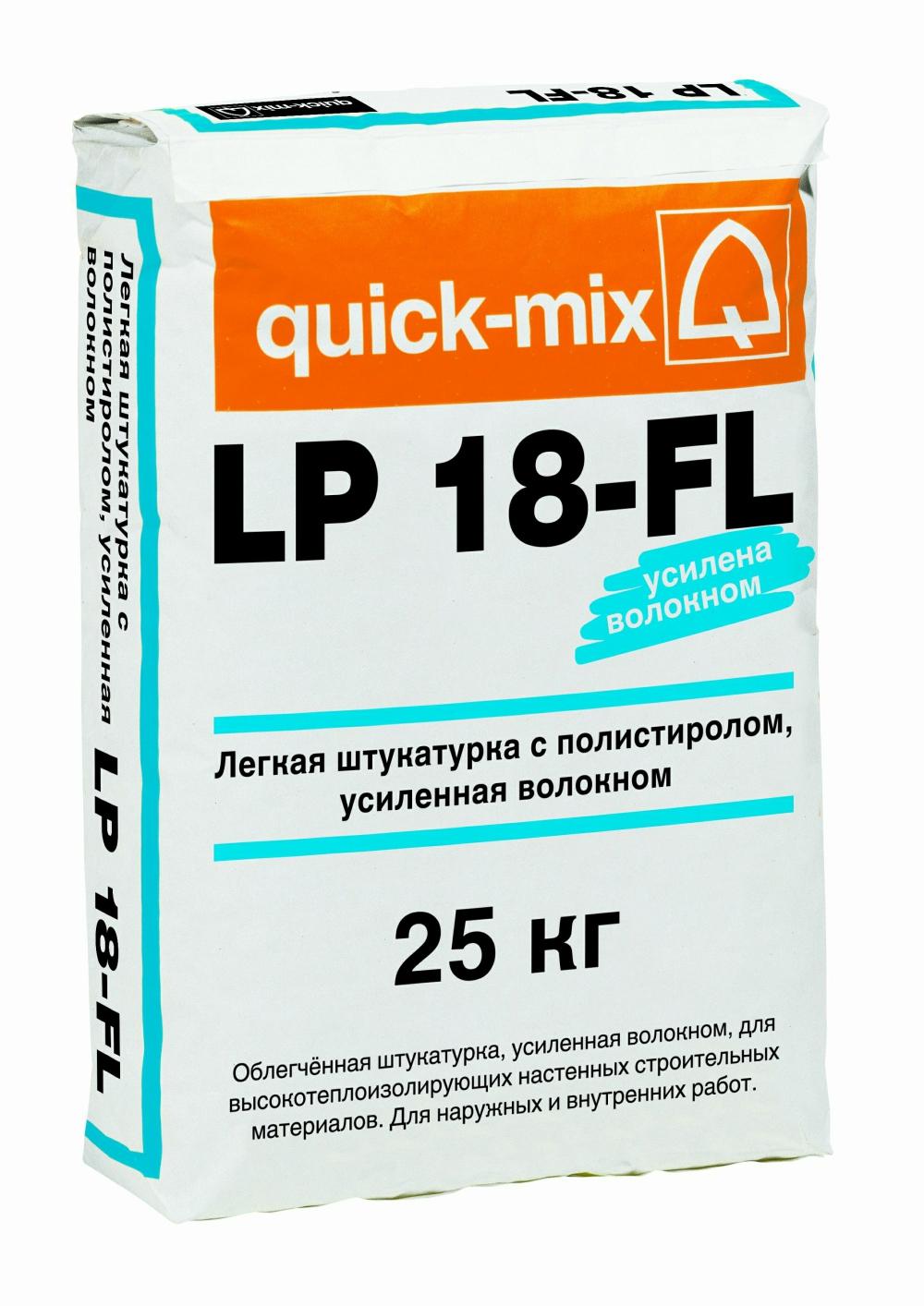 Quick-Mix Легкая штукатурка с полистиролом для газосиликата, газосиликитных блоков, газобетона, ячеистого бетона LP 18-FL , 25 кг